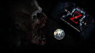постер к видео   World War Z   Оборона и новые карты