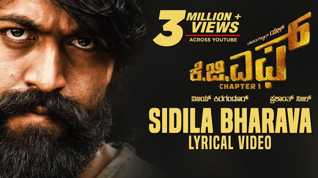 Kgf Sidila Bharava Song With Lyrics Kgf Kannada Yash