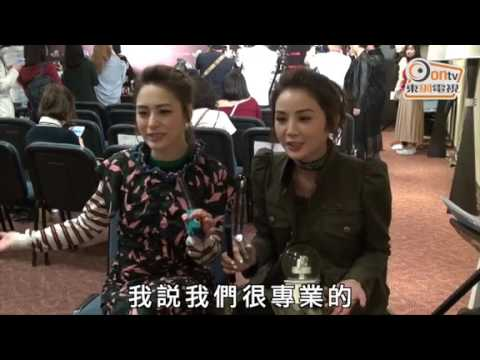 [ONTV]阿嬌拍臺灣偶像劇:好Like個劇本2017-4-20 - YouTube