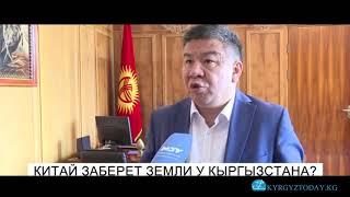 Госдолг Кыргызстана превысил 4 млрд долларов