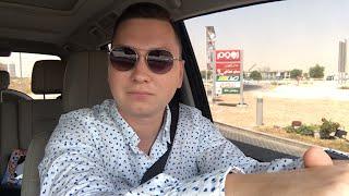 Товары Новинки - Оптом Из Дубай
