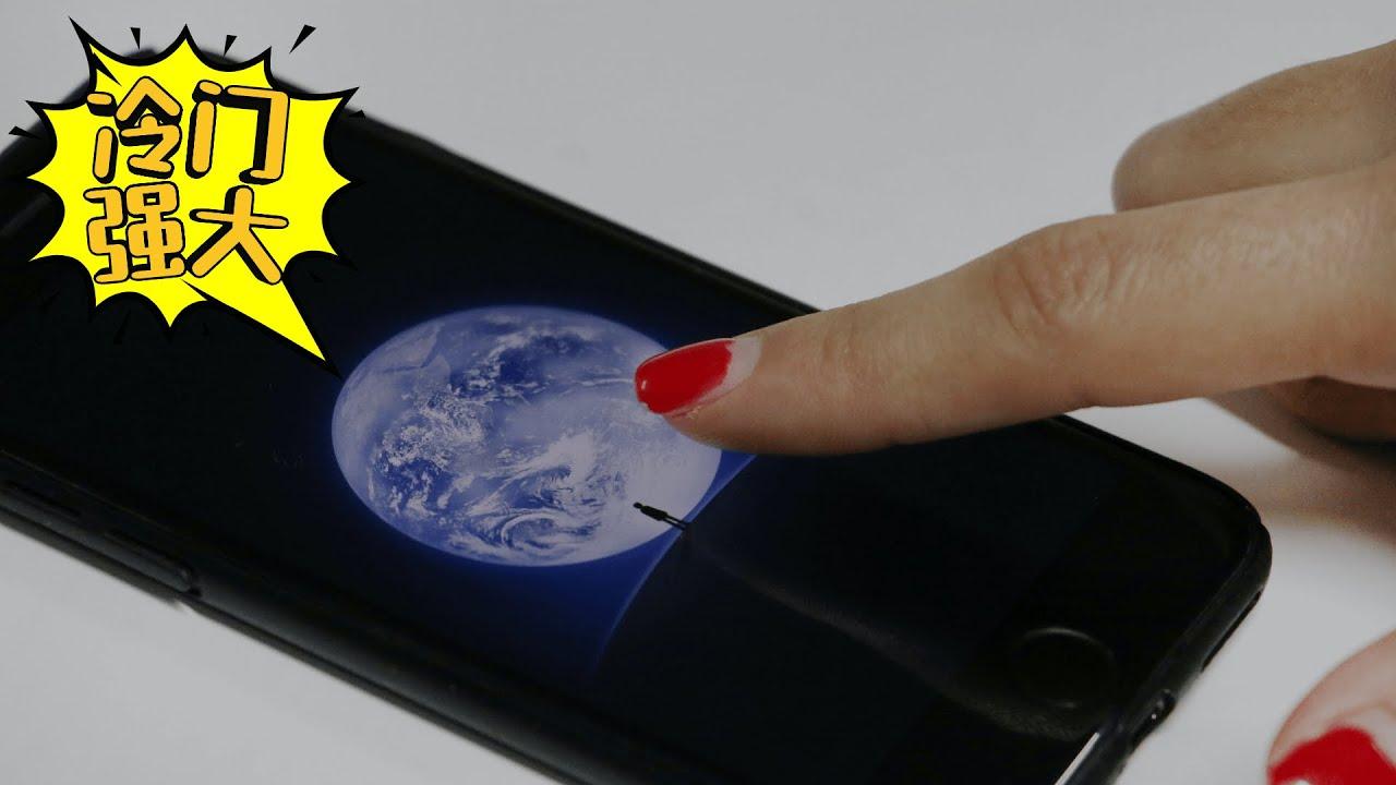 微信朋友圈 7 个隐藏技巧,99% 的人不知道