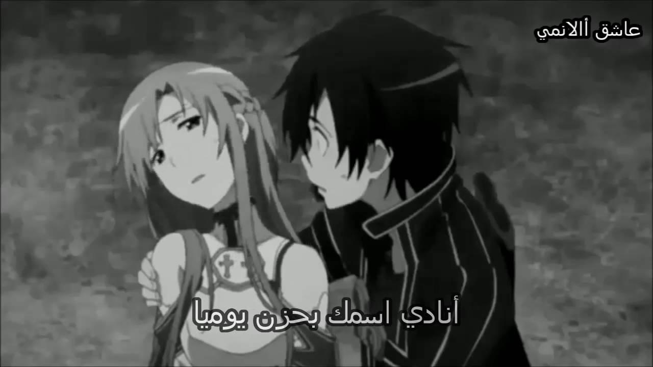 أغنيه كوريه رائعه NO MIN WOO  trap مترجم عربي AMV