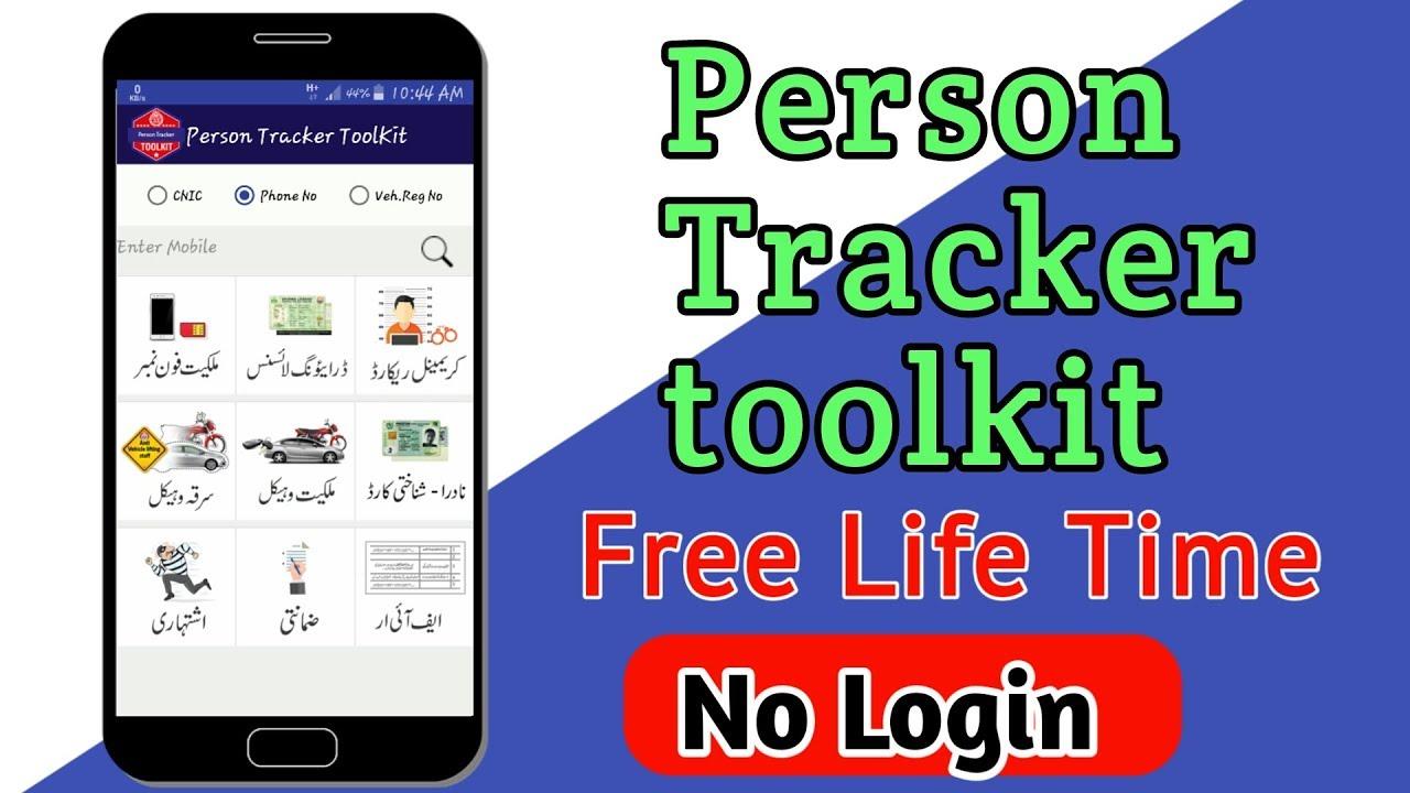 Free phone tracker login