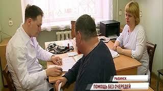 В Рыбинске на базе поликлиники  больницы №1 введена модель бережливой медицинской помощи