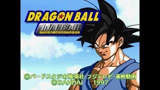 PSX Longplay [544] Dragonball GT Final Bout