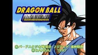 PSX Longplay [544] Dragon Ball GT Final Bout