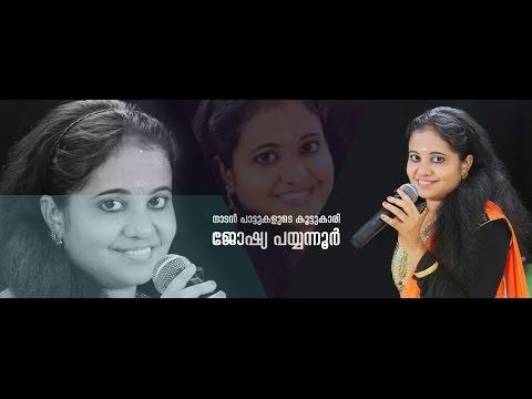 Kaithola paya virichu .Joshiya Payyannur
