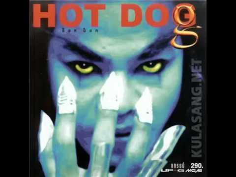 ลืมเลือน - Hot Dog (ไมเคิล ตั๋ง)
