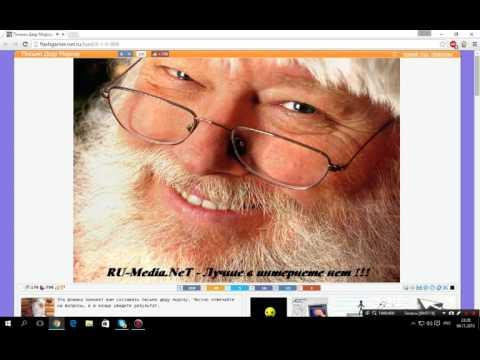 Пишем письмо Деду Морозу (Флэш-игра)
