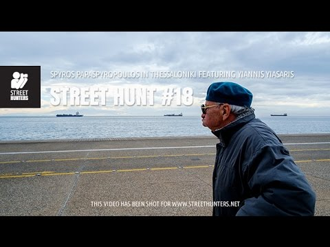 Street Photography - Street Hunt #18. Spyros Papaspyropoulos & Yiannis Yiasaris in Thessaloniki