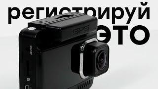 Playme: купить видеорегистраторы и радар-детекторы