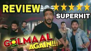 Golmaal Again Movie Review,Reaction| Golmaal Again Full movie Review, Golmaal 4,Ajay Devgn,Golmaal 4