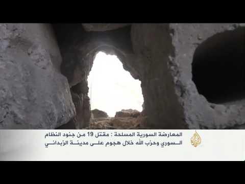 الزبداني تحت قصف مكثف للنظام السوري