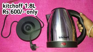 Kitchoff electric kettle ( 1500 watts)1.8 L unboxing & Testing