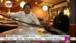 Голубой тунец за $1,75 млн