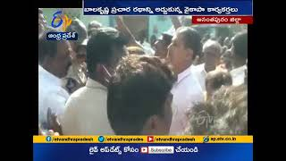 YCP Activists Stopped MLA Balakrishna at Hindupur