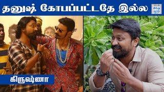 ajith-vishnuvardhan-movie-again-actor-kreshna-interview-kazhugu-2