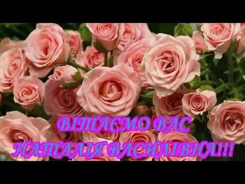 текст песні катюша. Трек Катюша і Ванюша - З днем народження васцьомаю і люблю в mp3 192kbps