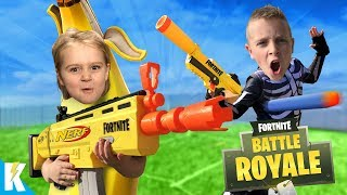 NERF Fortnite Gear Test + Family Battle in Real Life! KIDCITY