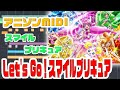 [MIDI]Let's Go!スマイルプリキュア  池田彩