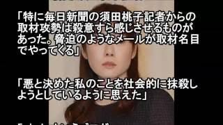 【衝撃】滝沢秀明と関係を持ったガチでカワイイ女性芸能人大公開!隠し...