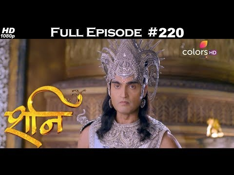 Shani - 8th September 2017 - शनि - Full Episode