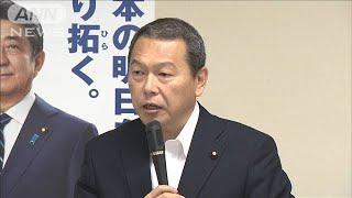 児童安全策、自民が選挙公約に 川崎の殺傷事件受け(19/06/07)