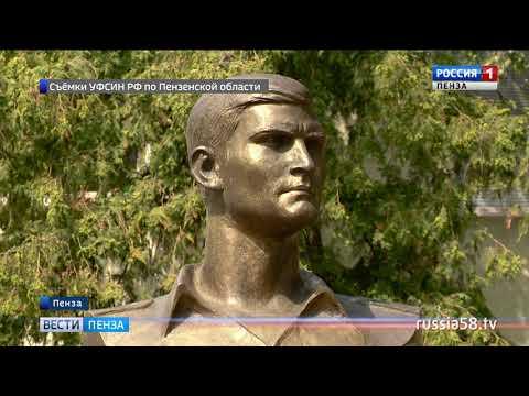 В Пензе почтили память героя регионального УФСИН, освободившего заложников