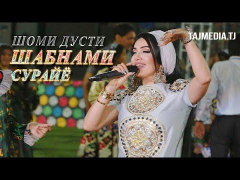 Шабнами Сурайё - Шоу консерт Вахдат (Пурра) Shabnami Surayo - Show Consert