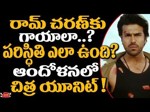 Ram Charan suffers injuries during Rangasthalam 1985 shoot | Telugu Movie News | Tollywood News