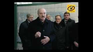 """Лукашенко проверил """"Камволь""""-кадровые перестановки(2/2)"""