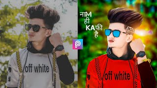 Cb photo editing kaise kare | cb photo editing | Cb photo editing picsart |