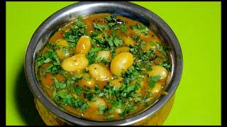 Vaal Nu Shaak /Lima Beans/Butter Beans Curry Recipe By Bhavisha Brahmbhatt