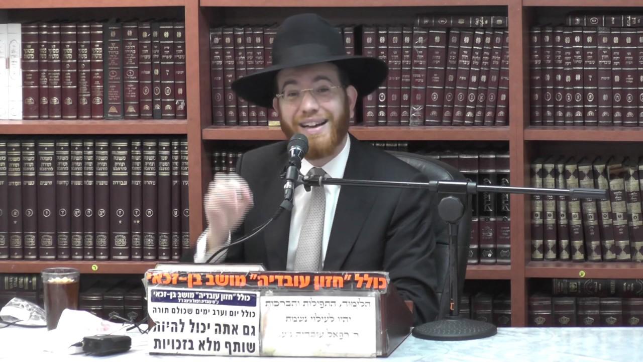 """הרב יעקב סיני  : זהירות בדרכים בהלכה  - על פי משנתו של מר""""ן הרב עובדיה יוסף זצ""""ל ."""