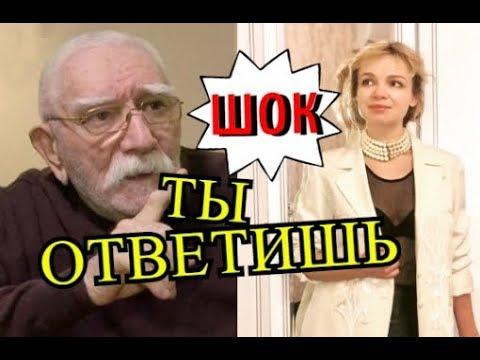 Чрез суд! Цымбалюк Романовская ответит за хищение денег Джигарханяна!