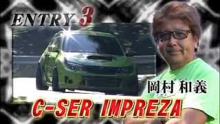 Hot Version Vol 118 Touge AWD Class vs. 2012 GT-R + Toyota 86 Battle