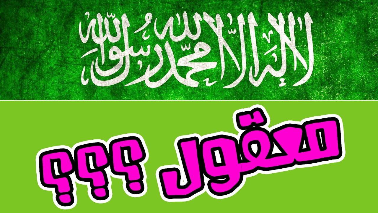 قصاصة | 15 معلومة صادمة جدا لا تعرفها عن السعودية