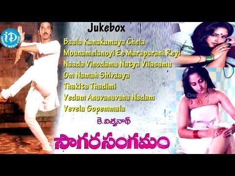 Sagara Sangamam Movie Songs || Video Songs Jukebox | Kamal Haasan | Jayapradha | Ilayaraja