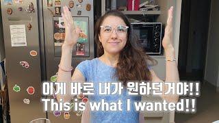[국제커플] 러시아 아내의 소원성취(Feat.코슬리) …