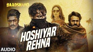 Hoshiyar Rehna Full Audio Song | Baadshaho | Neeraj Arya | Kabir Café
