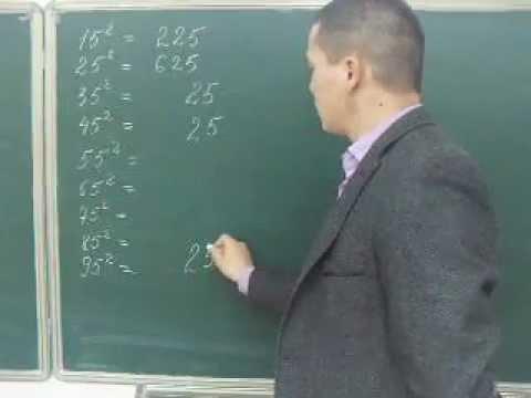 жылдам математика6