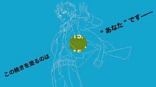 """ワコムYouTubeチャンネルで人気の """"Drawing with Wacom""""の特別企画開催!プロイラストレーターの線画に、色を塗って投稿するコンテストを開催いたし..."""