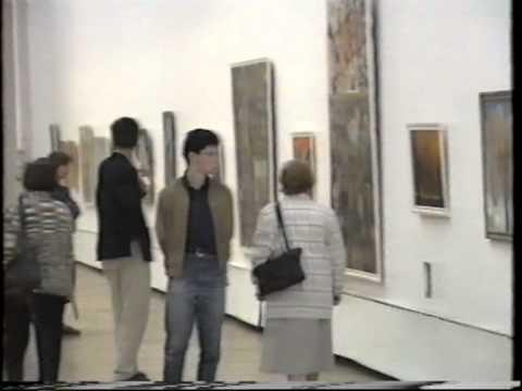 Тэй Цуркава. Персональная выставка 1991 года, Москва, Центральный Дом Художника, Крымский вал.