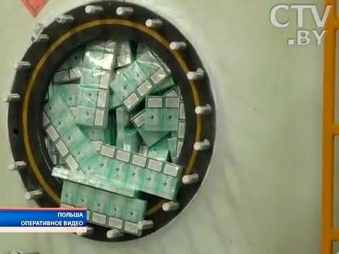 Видео с польской таможни: три цистерны нелегальных сигарет из Беларуси на 2200 тысяч долларов