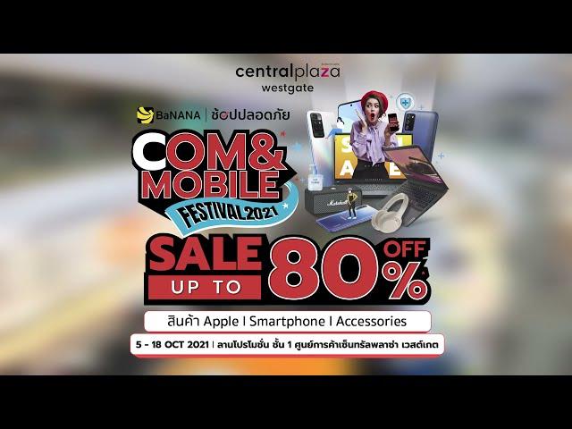 BaNANA COM&MOBILE FESTIVAL 2021 @ CentralPlaza Westgate