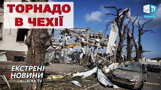 КАТАСТРОФА В ЧЕХІЇ: потужний торнадо стер з лиця землі будинки. Сильні повені по всьому світу   Клім