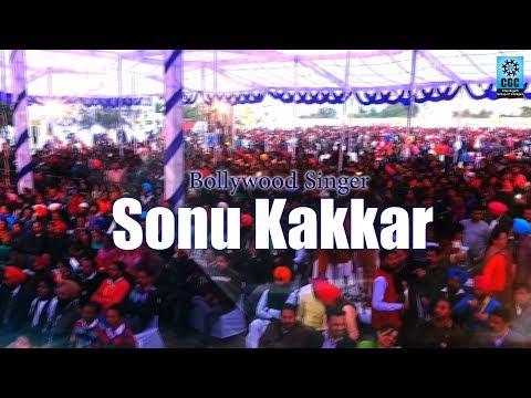 CGC Landran catches Sonu Kakkar on Camera