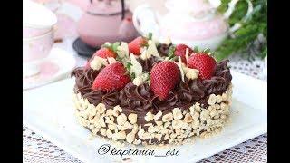 Doğum Günleri İçin Hazır Pasta Almaya Son ll Çikolatalı Yaş Pasta ll Kaptanın Eşi