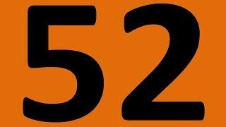 АНГЛИЙСКИЙ ЯЗЫК ДО АВТОМАТИЗМА УРОК 52 ГРАММАТИКА УРОКИ АНГЛИЙСКОГО ЯЗЫКА